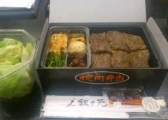 ななみ 公式ブログ/肉!! 画像2