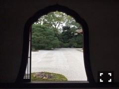 ななみ 公式ブログ/京都 画像2