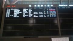 ななみ 公式ブログ/成田空港で(*^_^*) 画像2