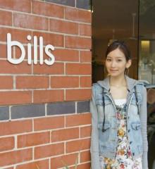 ななみ 公式ブログ/ シドニー☆念願の「bills」♪ 画像1