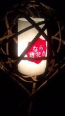 ななみ 公式ブログ/ 奈良観光(Vo.2)☆ 画像1