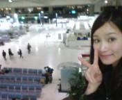 ななみ 公式ブログ/成田空港で(*^_^*) 画像1