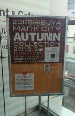 ななみ 公式ブログ/ 渋谷マークシティ ファッションショー♪ 画像1