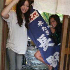 ななみ 公式ブログ/COACH  in  福岡 >^_^< 画像2