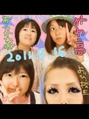 小田万音里 公式ブログ/お久しぶりこー 画像3
