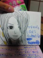 小田万音里 公式ブログ/ファンレに 画像1