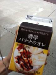 小田万音里 公式ブログ/買出し中 画像1