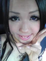 小田万音里 公式ブログ/今から 画像1