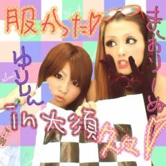 小田万音里 公式ブログ/お久しぶりです 画像3