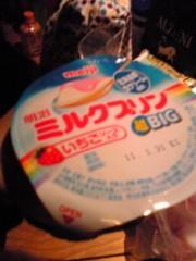 小田万音里 公式ブログ/案の定2 画像1