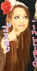 小田万音里 公式ブログ/約束のゴスロリ写メ 画像1