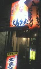 沙人 公式ブログ/銀座大島ラーメン 画像1