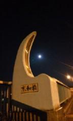 沙人(しゃと) プライベート画像 41〜60件 満月と三日月