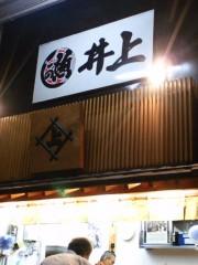 沙人(しゃと) 公式ブログ/湾岸ママチャリ紀行(笑) 画像1