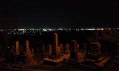 沙人 公式ブログ/墓地を抜けると・・ 画像2