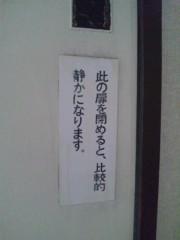 沙人 公式ブログ/到着〜♪ 画像3