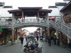 沙人 公式ブログ/中国にいます(^^ゞ 画像1