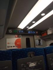 沙人 公式ブログ/行ってきやす! 画像1