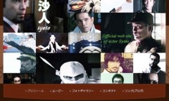 沙人 公式ブログ/オフィシャルな 画像1
