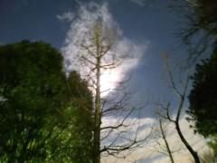 沙人 公式ブログ/朝のような満月夜 画像1