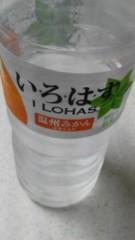 中ゆうこ 公式ブログ/今日は本当に暑かった〜 画像1