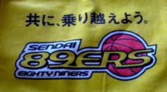 中ゆうこ 公式ブログ/仙台89ERS 画像1