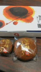 中ゆうこ 公式ブログ/黒砂糖まんじゅう 画像1
