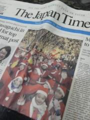 中ゆうこ 公式ブログ/Merry Christmas 画像1
