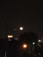 中ゆうこ 公式ブログ/夕方の空に…満月 画像1