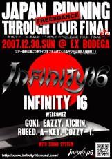 INFINITY 16 公式ブログ/【入場\0】12/30(日)は横浜でINFINITY 16が5時間PLAY!! 画像1