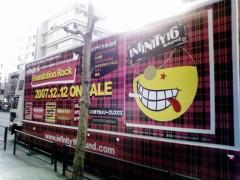 INFINITY 16 公式ブログ/明日CD発売のINFINITY 16トラックが走ってんでー!! 画像1