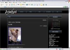 INFINITY 16 公式ブログ/ブログツアー ⇒ TELA-C in 札幌 画像1