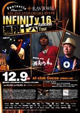INFINITY 16 公式ブログ/ブログツアー ⇒ TELA-C in 札幌 画像3