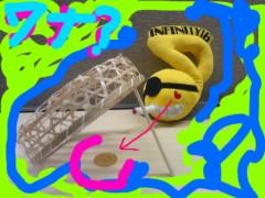 INFINITY 16 公式ブログ/HEY×3はじまるでぇ♪着うたフルも今日からやでぇ♪ 画像1