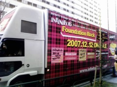 INFINITY 16 公式ブログ/明日CD発売のINFINITY 16トラックが走ってんでー!! 画像2