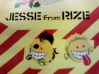 INFINITY 16 公式ブログ/レコ直などでジェラシーの「着うた(R)」 配信スタート!! 画像2