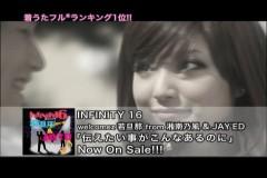 INFINITY 16 公式ブログ/富士山。新曲ロングヒット中。1位!! 画像3