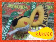 INFINITY 16 公式ブログ/着うたフル配信Chu〜♪若旦那参加「KAKUGO」 画像1