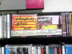 INFINITY 16 公式ブログ/2/6(水) CD発売「ジェラシー」やで!!お店もこんな感じー♪ 画像1