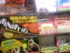 INFINITY 16 公式ブログ/2/6(水) CD発売「ジェラシー」やで!!お店もこんな感じー♪ 画像3