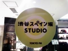 INFINITY 16 公式ブログ/TFM渋谷スペイン坂スタジオにINFINITY 16が出演!! 画像1
