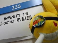 INFINITY 16 公式ブログ/HEY!HEY!HEY!の収録終わったでー♪放送日は... 画像2