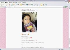INFINITY 16 公式ブログ/ブログツアー ヨリミチ編 ⇒ 青木亜希ちゃん♪&amieちゃん♪ 画像2