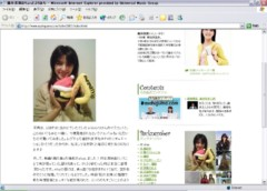 INFINITY 16 公式ブログ/ブログツアー ⇒ 藤井美菜ちゃん♪ 画像1