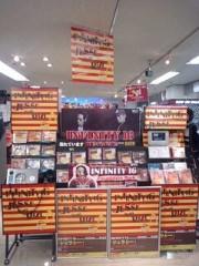INFINITY 16 公式ブログ/2/6(水) CD発売「ジェラシー」やで!!お店もこんな感じー♪ 画像2