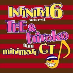INFINITY 16 公式ブログ/新曲「ずっと君と・・・」の着うた開始やねん〜 画像2