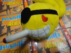 INFINITY 16 公式ブログ/(*ノωノ)祝♪「愛してる」CD発売!! 画像1