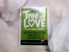 INFINITY 16 公式ブログ/Tree of Love!!のコンドーム。 画像2
