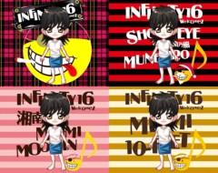 INFINITY 16 公式ブログ/INFINITY 16オリジナル・アバターがUP!! 画像1