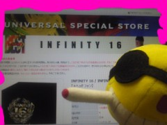 INFINITY 16 公式ブログ/BESTが12/8に発売!!160個限定プレミアムBOXが今日から予約開始。 画像1